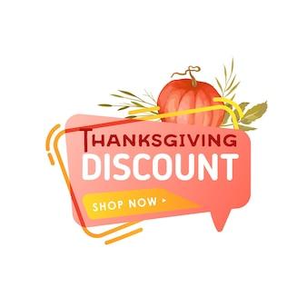Szablon transparentu sprzedaży dziękczynienia, oferta specjalna, rabat promocyjny. streszczenie bańki z dynią. jesienny tag, odznaka promocyjna dla oferty sezonowej, promocja jesienna, reklama, ilustracja wektorowa