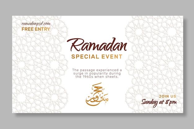 Szablon transparentu sprzedaży ramadanu
