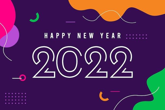 Szablon transparentu szczęśliwego nowego roku 2022