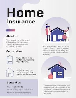Szablon ubezpieczenia domu dla ulotki