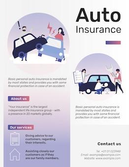 Szablon Ubezpieczenia Samochodu Dla Ulotki Darmowych Wektorów