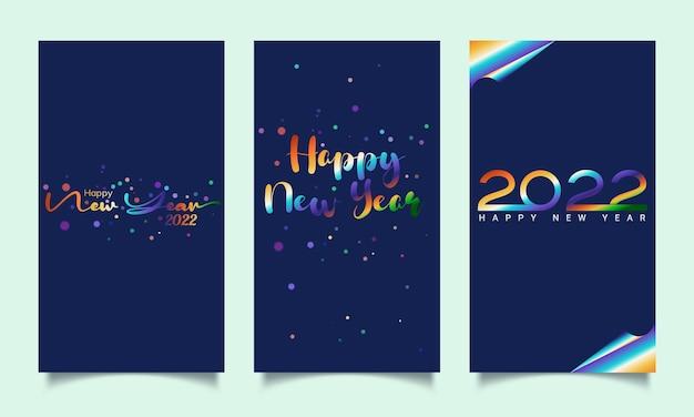Szablon układu na szczęśliwego nowego roku 2022