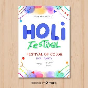 Szablon ulotki akwarela holi festiwal