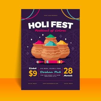 Szablon ulotki festiwalu holi