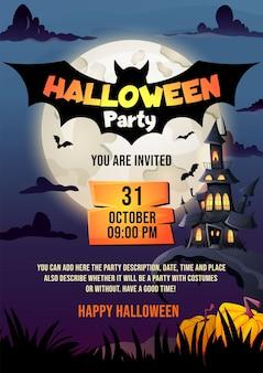 Szablon ulotki halloween nawiedzony dom ciemny zamek i pełnia księżyca makieta ulotki na imprezę halloween