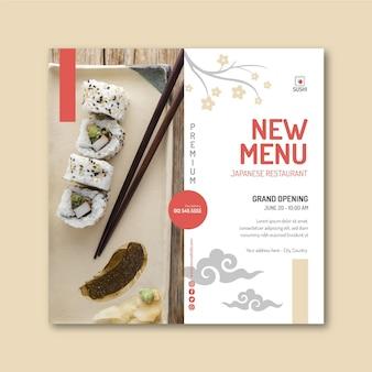 Szablon ulotki japońskiej restauracji