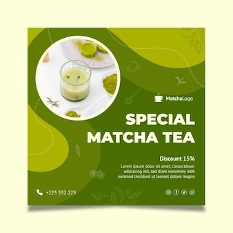 Szablon ulotki kwadratowej herbaty matcha