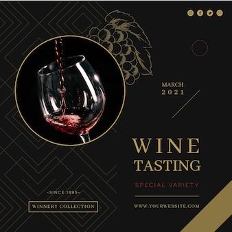 Szablon ulotki kwadratowej reklamy degustacji wina