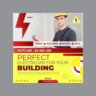 Szablon ulotki kwadratowej reklamy elektryka