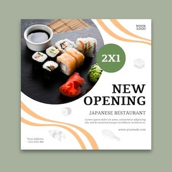 Szablon ulotki kwadratowej restauracji sushi