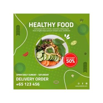 Szablon ulotki kwadratowej zdrowej żywności