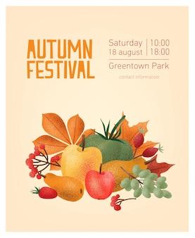 Szablon ulotki lub plakatu na jesienny festiwal z naturalnymi organicznymi pysznymi owocami, warzywami, jagodami, opadłymi liśćmi i miejscem na tekst. kolorowa ilustracja do sezonowej promocji imprezy.