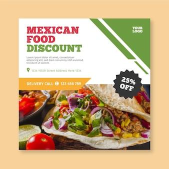 Szablon ulotki meksykańskie jedzenie
