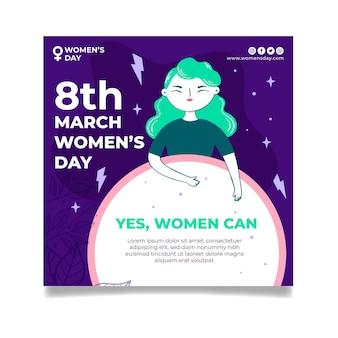 Szablon ulotki międzynarodowy dzień kobiet