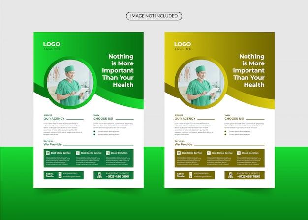 Szablon ulotki opieki zdrowotnej i szpitalnej