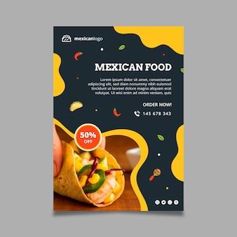 Szablon ulotki pionowe meksykańskie jedzenie