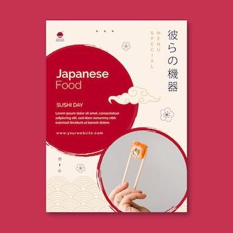 Szablon ulotki pionowej restauracji japońskiej