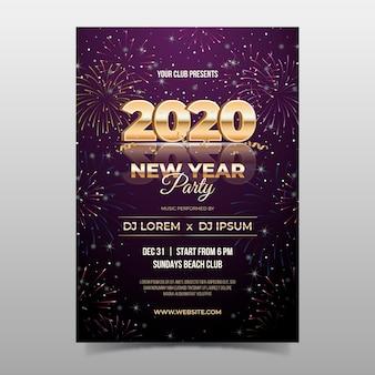 Szablon ulotki realistyczne nowy rok party