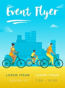 Szablon ulotki rodzinny weekend na świeżym powietrzu. mężczyzna, kobieta, chłopiec, jazda na rowerach w szablonie ulotki parku