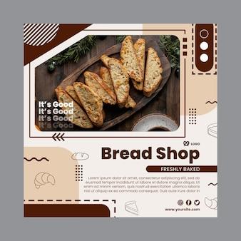 Szablon ulotki sklep z chleba w kwadraty