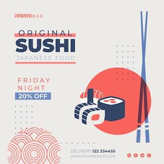 Szablon ulotki w kształcie kwadratu dla restauracji sushi