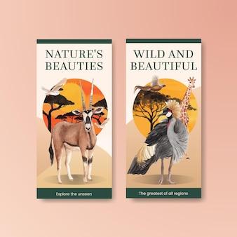 Szablon ulotki z akwarela ilustracja koncepcja sawanny dzikiej przyrody