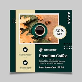 Szablon ulotki z kawą do kwadratu ze zniżką