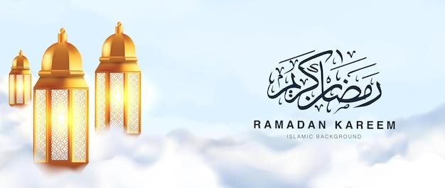 Szablon uroczystości ramadan kareem ozdobiony realistyczną latarnią unoszącą się na chmurach islamski sztandar eid mubarak