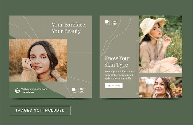 Szablon w mediach społecznościowych, baner banerowy, kwadratowy post na instagramie dla kobiet marki kosmetycznej do pielęgnacji skóry