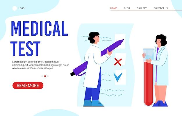 Szablon wektor dla strony analizy medycznej do projektowania stron internetowych