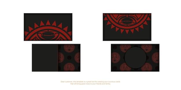 Szablon wektor do druku pocztówek w kolorze czarnym z maską bogów. przygotowanie zaproszenia z miejscem na tekst i twarzą w ozdobach w stylu polizeniowym