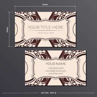 Szablon wektor do nadruku wizytówek w kolorze beżowym z luksusowymi wzorami. przygotowanie wizytówki z miejscem na twój tekst i abstrakcyjnym ornamentem.