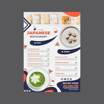 Szablon wydruku menu japońskiej restauracji