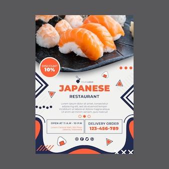 Szablon wydruku plakatu japońskiej restauracji