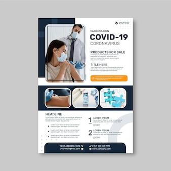 Szablon wydruku produktów medycznych koronawirusa