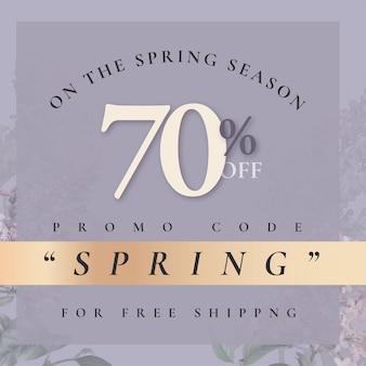 Szablon wyprzedaży wiosennej z 70 procentowym rabatem na kod promocyjny