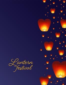 Szablon z tradycyjnymi azjatyckimi latarniami latającymi na nocnym niebie