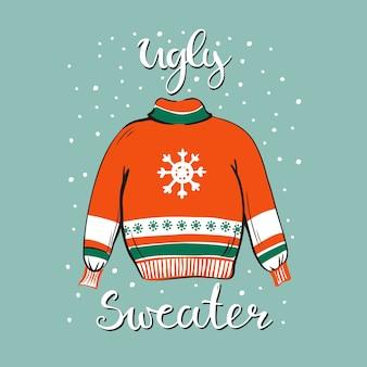 Szablon zabawnego zaproszenia na przyjęcie bożonarodzeniowe z ilustracją swetra.