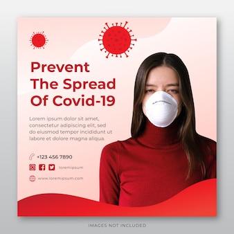 Szablon zapobiegania wirusowi korony banner szablon mediów społecznościowych post