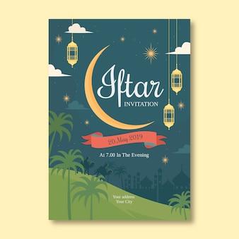 Szablon zaproszenia iftar płaska konstrukcja