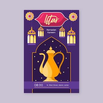 Szablon zaproszenia iftar