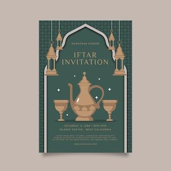 Szablon zaproszenia kreatywny iftar