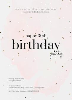 Szablon zaproszenia na przyjęcie online wektor obchody urodzin