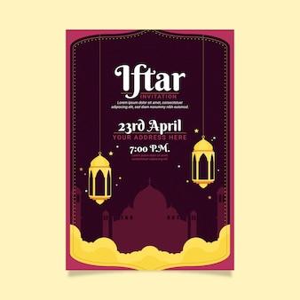Szablon zaproszenia płaski iftar