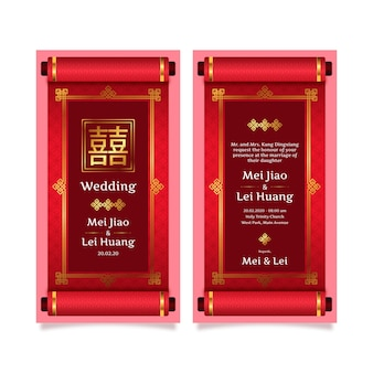 Szablon zaproszenia ślubne w stylu chińskim