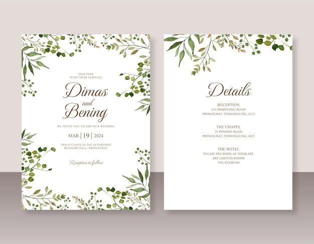 Szablon zaproszenia ślubnego z akwarelowymi liśćmi