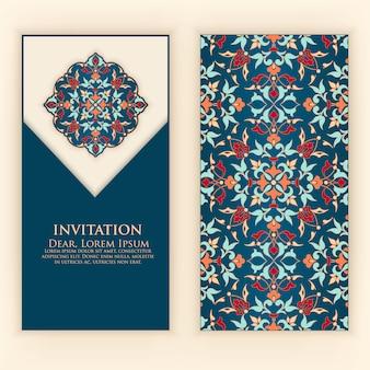 Szablon zaproszenia z abstrakcyjnymi ornamentami