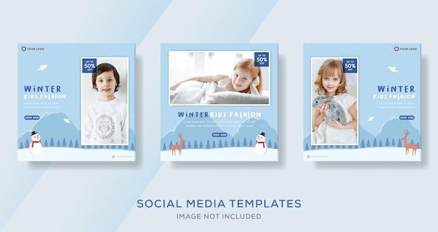 Szablony mediów społecznościowych do sprzedaży zimowej mody dziecięcej