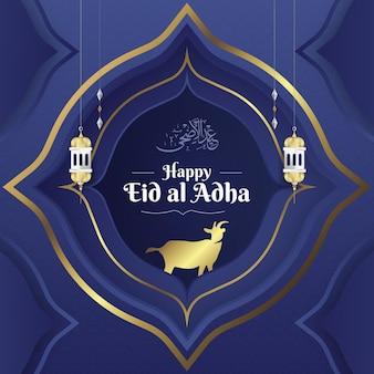 Szablony mediów społecznościowych na uroczystości eid premium eps