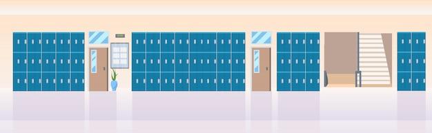 Szafki sala w pobliżu klatki schodowej pusty nie ma osób szkolny korytarz korytarz wewnętrzny transparent poziomy